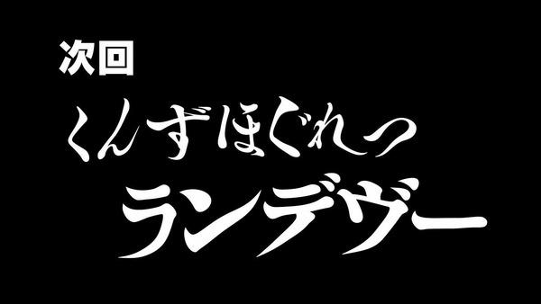 「こみっくがーるず」3話感想  (100)