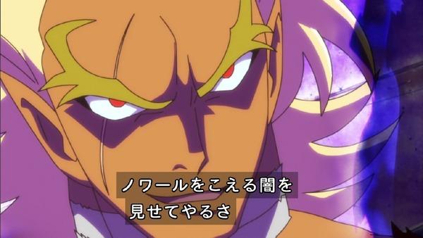 「キラキラ☆プリキュアアラモード」40話 (8)