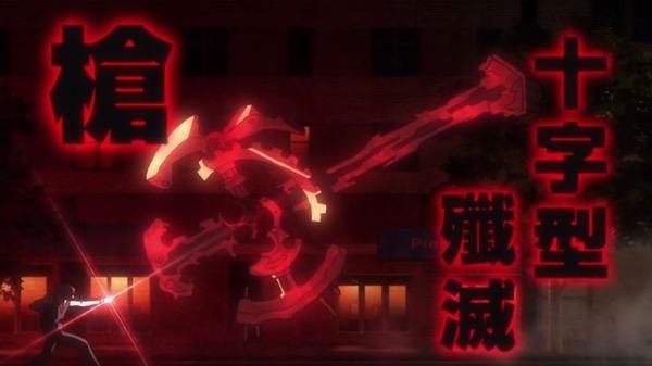 「血界戦線 & BEYOND」2期 9話 (35)