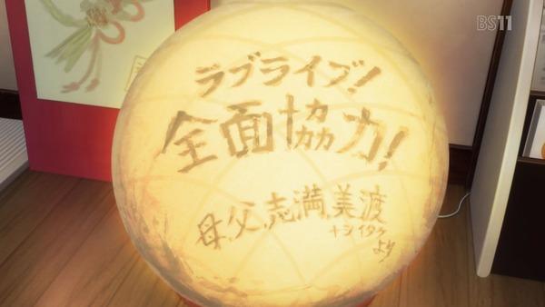 「ラブライブ! サンシャイン!!」2期 10話 (41)