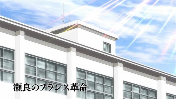 「坂本ですが?」7話感想 (18)