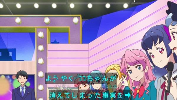 「アイカツフレンズ!」47話感想 (108)