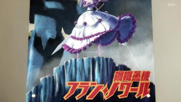 「ロード・エルメロイII世の事件簿」3話感想 (23)