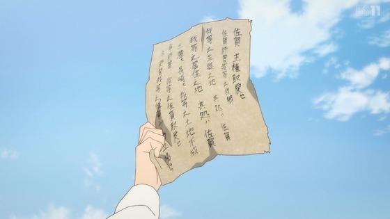 「ゾンビランドサガ リベンジ」8話感想 (8)