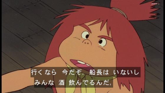 「未来少年コナン」第5話感想 (77)