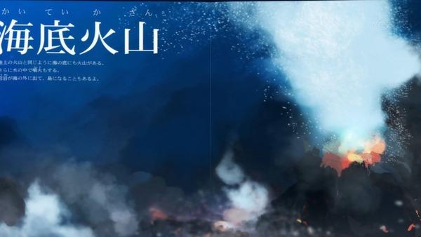 「けものフレンズ2」第6話感想 (26)