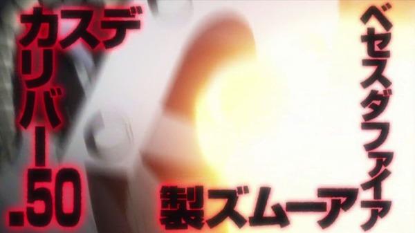 「血界戦線 & BEYOND」2期 5話 (68)