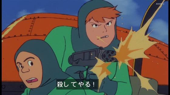 「未来少年コナン」第11話感想 (64)
