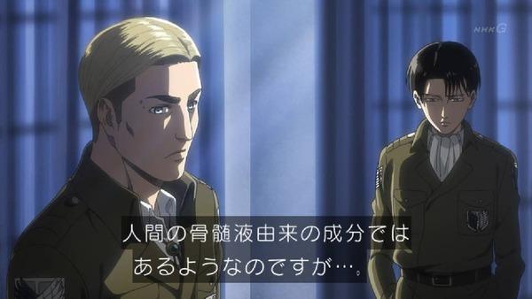 「進撃の巨人 Season3」49話 (2)