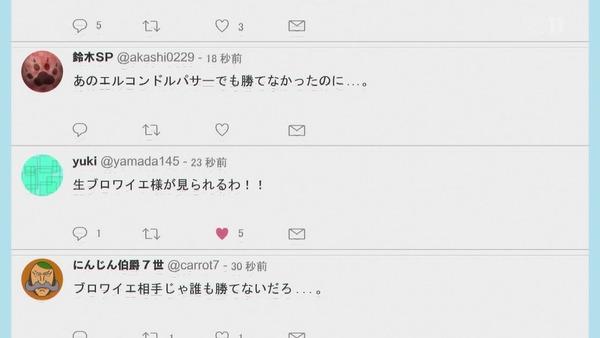「ウマ娘 プリティーダービー」11話感想 (31)