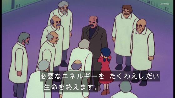 「未来少年コナン」第23話感想 画像 (85)