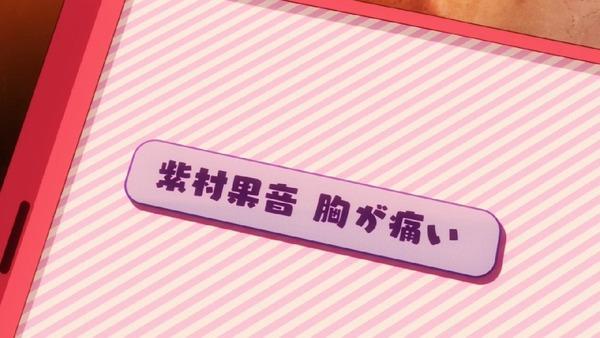 「アクションヒロイン チアフルーツ」6話 (42)