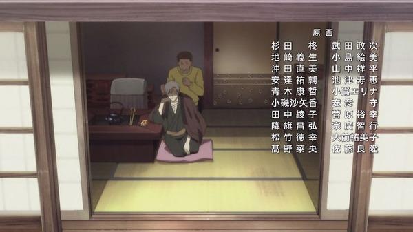 「昭和元禄落語心中 助六再び篇」 (62)