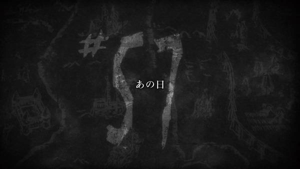 「進撃の巨人」第57話 (3)