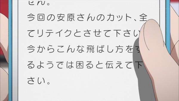 SHIROBAKO (52)