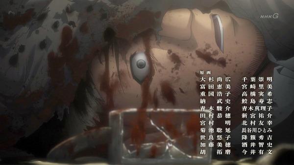 「進撃の巨人 Season3」(3期 1話)38話 (52)
