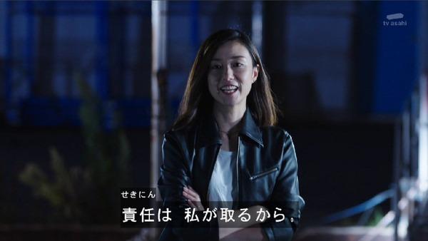 「仮面ライダービルド」3話 (46)