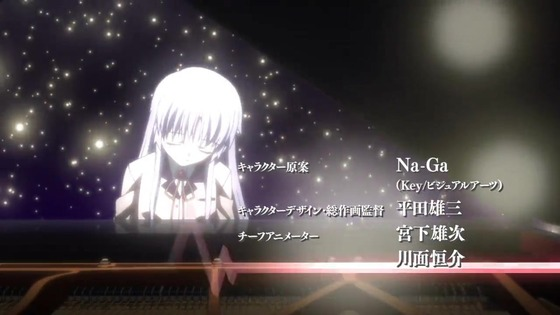 「Angel Beats!」第2話感想 (2)