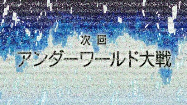 「SAO  アリシゼーション」2期 12話感想 (46)
