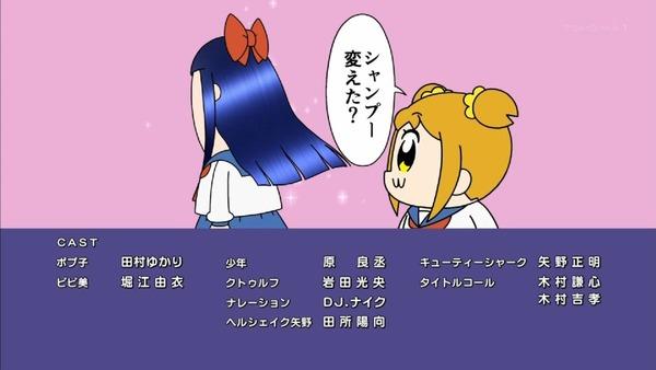 「ポプテピピック」TVスペシャル感想 (28)