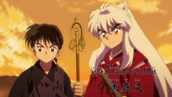 「半妖の夜叉姫」第1話感想 (31)