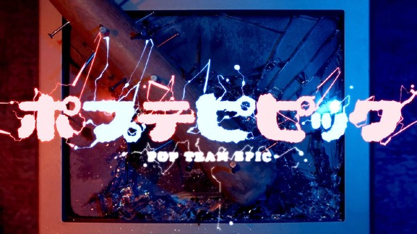 「ポプテピピック」5話 (44)