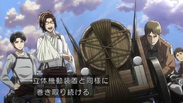 「進撃の巨人 Season3」(3期 9話)46話感想 (29)