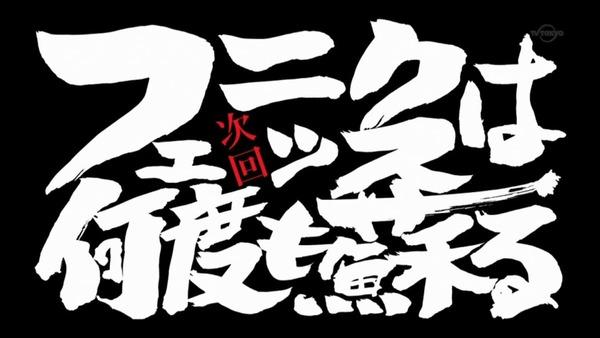 銀魂 (51)