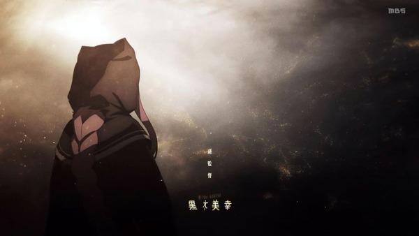 「FateGrand Order」FGO 12話感想 画像 (2)