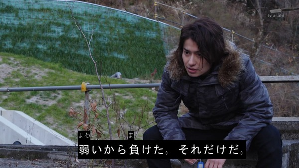「仮面ライダービルド」21話 (37)
