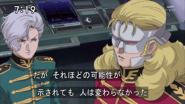 「機動戦士ガンダム UC0096」16話 (27)