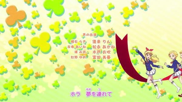 「アイカツオンパレード!」6話感想 (139)