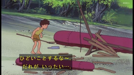 「未来少年コナン」第3話感想 画像 (21)