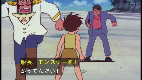 「未来少年コナン」第19話感想 画像  (138)