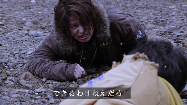 「仮面ライダービルド」23話 (25)