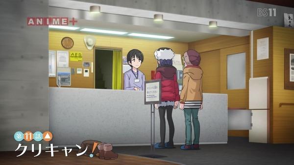 「ゆるキャン△」11話 (9)
