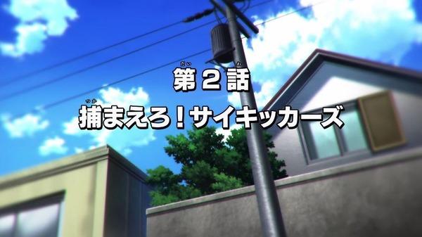 「斉木楠雄のΨ難」2期 14話感想 (26)