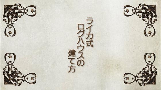 「スライム倒して300年」1話感想 (60)