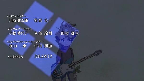 「デジモンアドベンチャー:」第2話感想 画像  (103)