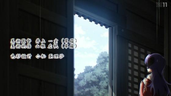 「ひぐらしのなく頃に業」第2話感想 (15)
