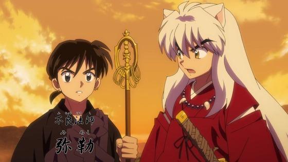 「半妖の夜叉姫」第1話感想 (32)