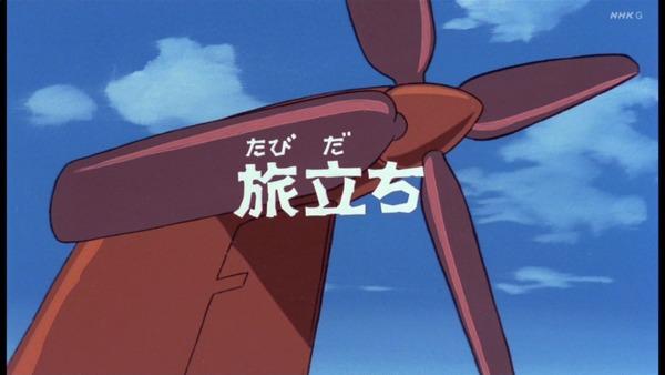 「未来少年コナン」第2話感想 画像  (3)