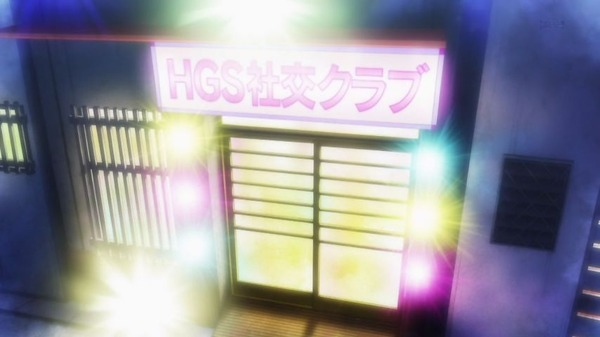 「Back Street Girls ゴクドルズ」8話感想  (33)