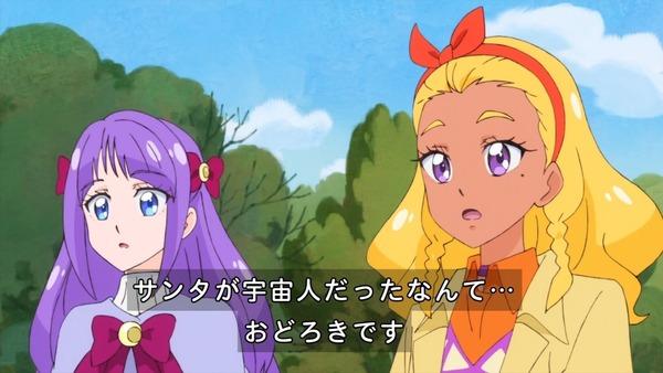 「スター☆トゥインクルプリキュア」44話感想 画像  (9)