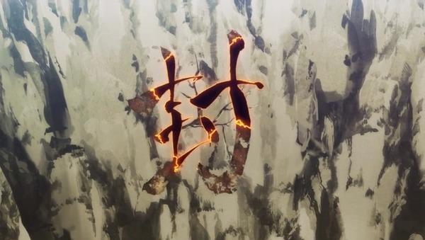 「ゲゲゲの鬼太郎」6期 77話感想 (22)