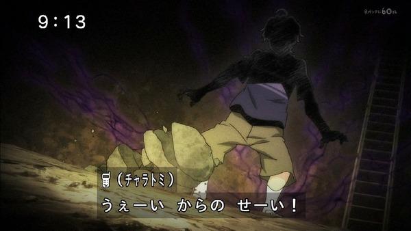 「ゲゲゲの鬼太郎」6期 1話 (33)