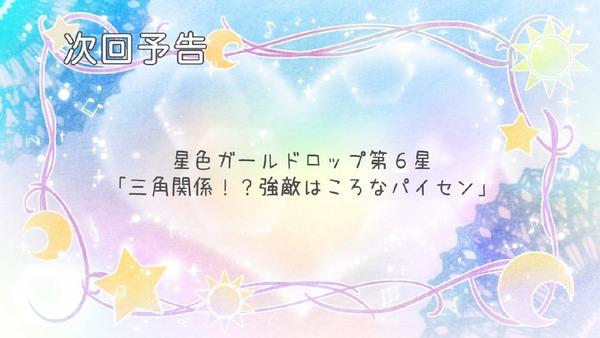 「ポプテピピック」5話 (43)