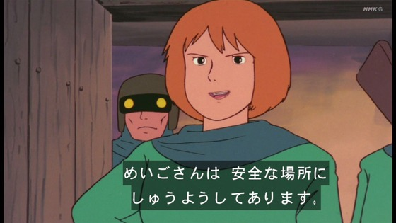 「未来少年コナン」第18話感想 画像 (37)