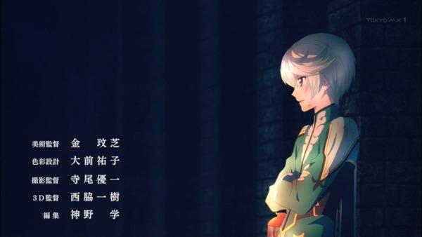「テイルズ オブ ゼスティリア ザ クロス」 (3)