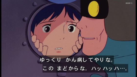 「未来少年コナン」第18話感想 画像 (96)